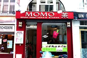 Devanture de Momo 茶