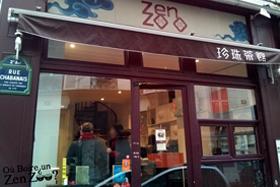 Devanture du ZenZoo