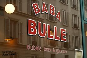 Devanture du Baba bulle, datail du logo